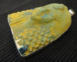large King Tut and sterling silver pendant